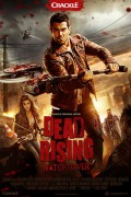 Dead Rising (Dead Rising Watchtower)